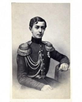 Portrait d'un jeune homme en uniforme (le futur tsar Alexandre II)