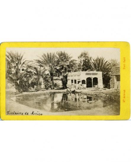 Vue de la fontaine de Moïse à Port-Saïd